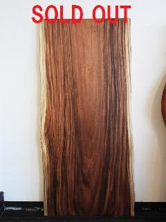 一枚板天板 (モンキーポッド)T0337
