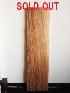 一枚板天板 (モンキーポッド)T0302