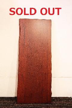 一枚板天板 (サペリ)T0071