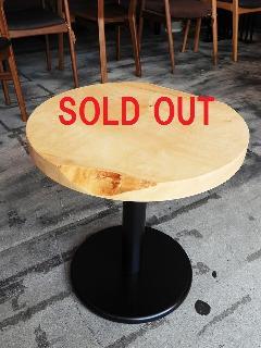 一枚板 ローテーブル (栃)T0399U