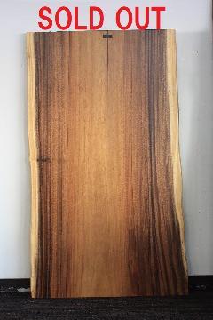 一枚板天板 (モンキーポッド)T0113