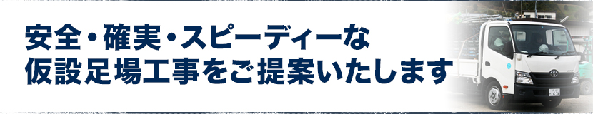 ���S�E�m���E�X�s�[�f�B�[�ȉ��ݑ���H��������Ă������܂�