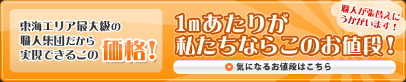 1Room ¥36,000円〜