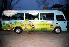 緑ヶ丘幼稚園バス