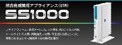 SS1000α