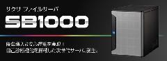 SB1000