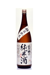 菊水の純米酒 1.8L