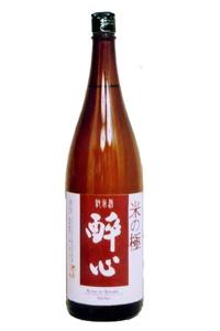 醉心 純米酒 米の極 1.8L