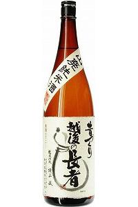 越後の長者 山廃純米酒 昔づくり 1.8L