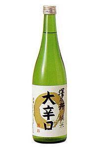 澤乃井 純米酒 大辛口 720ml