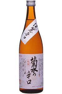 菊水の辛口 本醸造 720ml