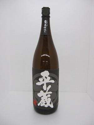 黒麹 平蔵 芋 25度 1.8L