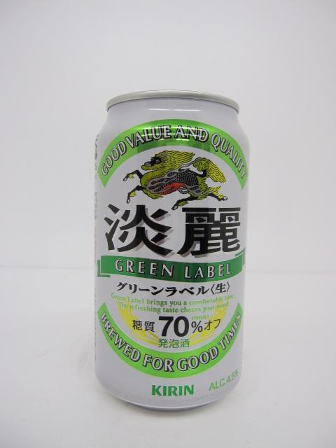 キリン 淡麗グリーンラベル 350ml 24本入