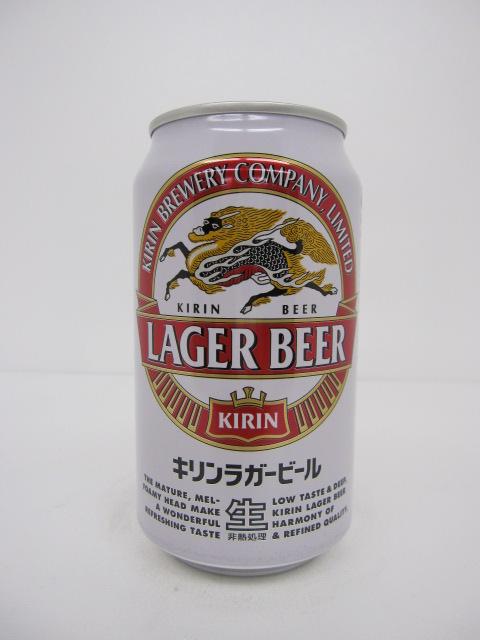 キリンラガービール 350ml 24本入