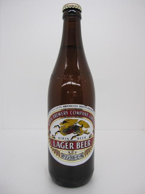 キリンラガービール 中瓶 20本入