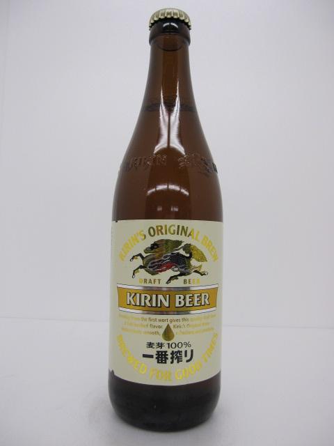 キリン一番搾り生ビール 中瓶 20本入