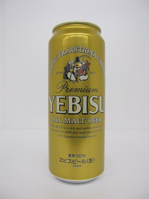 サッポロ エビスビール 500ml 24本入