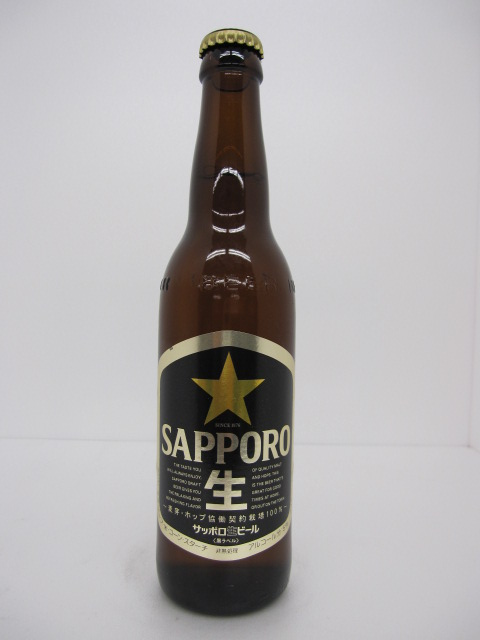 サッポロ 黒ラベル 小瓶 30本入