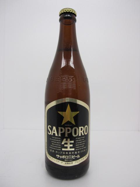 サッポロ 黒ラベル 中瓶 20本入