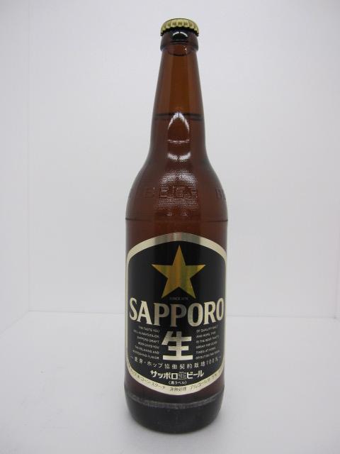 サッポロ 黒ラベル 大瓶 20本入