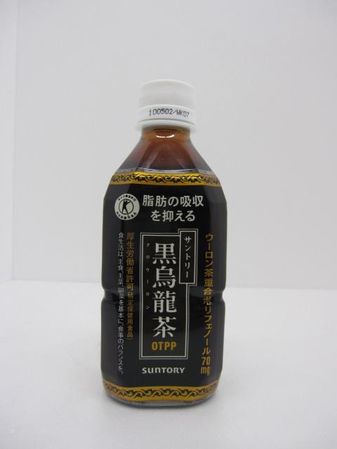 サントリー 黒烏龍茶 350ml 24本入