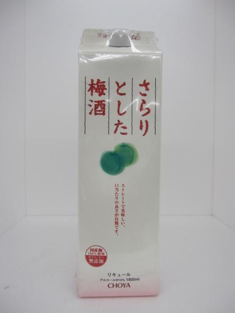 チョーヤ さらりとした梅酒 1.8L