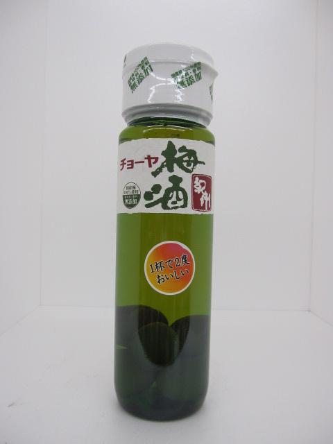 チョーヤ梅酒 紀州 720ml