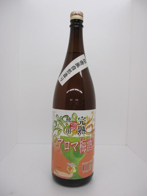 アロマ梅酒 1.8L