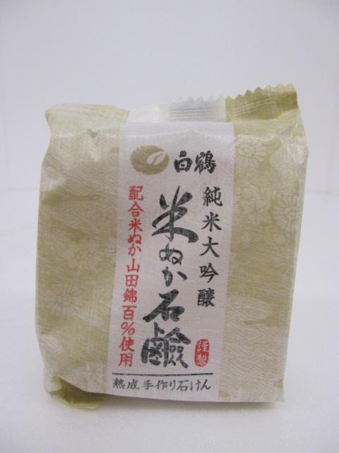 純米大吟醸 米ぬか石鹸