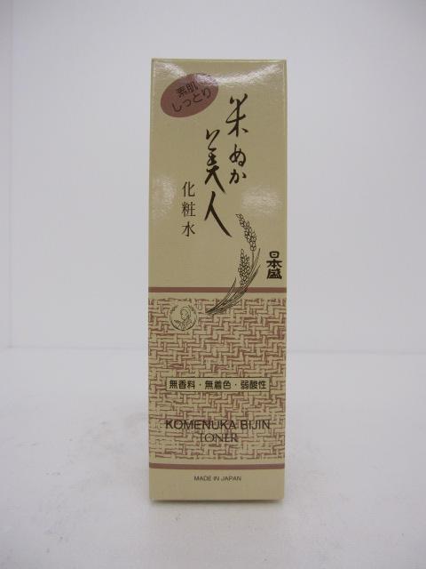 米ぬか美人 化粧水