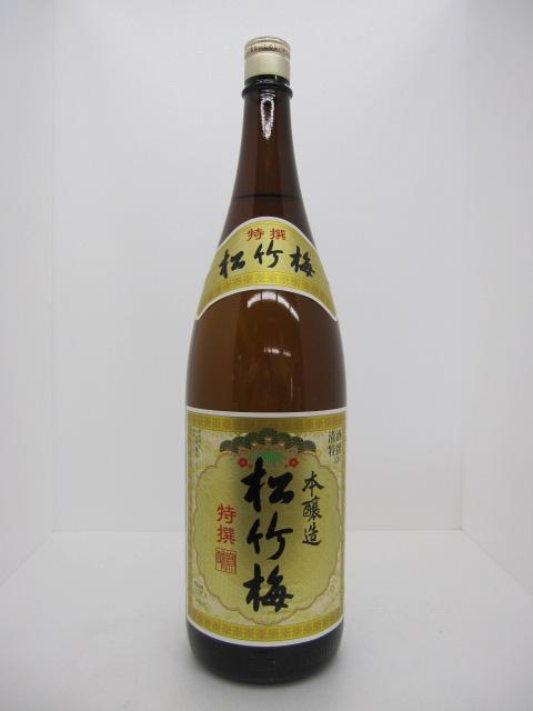 特選 松竹梅 本醸造 1.8L