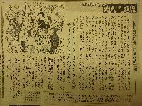 昭和町の札所