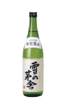 雪の茅舎 純米吟醸 720ml