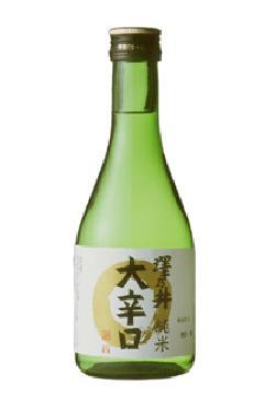 澤乃井 純米酒 大辛口 300ml