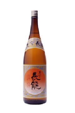 慶雲長龍 1.8L