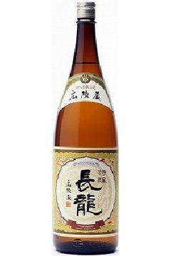 長龍 特醸長龍 本醸造 1.8L