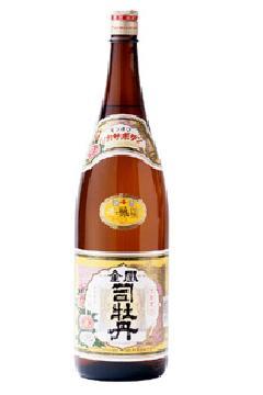 司牡丹 金凰本醸造 上撰 1.8L