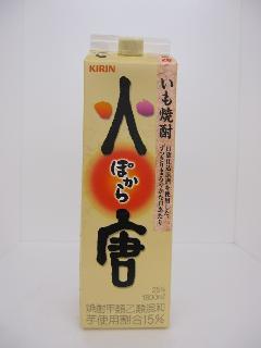 火唐(ぽから) 芋 25度 1.8L