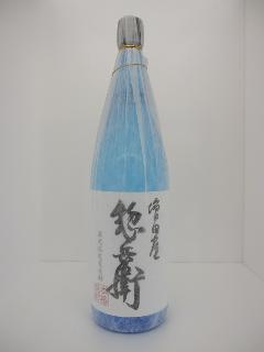 増田屋惣兵衛 麦 25度 1.8L