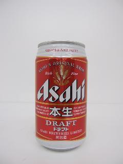 アサヒ 本生ドラフト 350ml 24本入