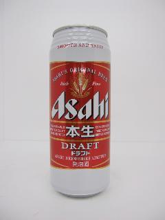 アサヒ 本生ドラフト 500ml 24本入