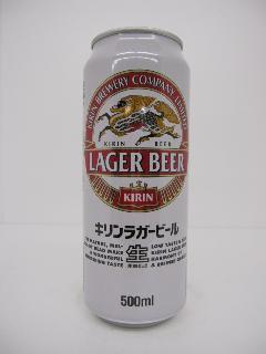 キリンラガービール 500ml 24本入