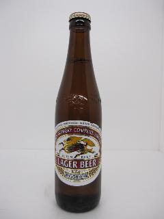 キリンラガービール 小瓶 30本入