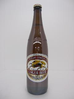キリンラガービール 大瓶 20本入