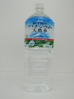アサヒ バナジウム天然水 2L 6本入
