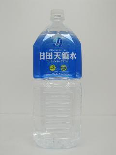 日田天領水 2L 10本入