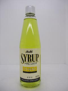 アサヒシロップ スイートレモン 600ml