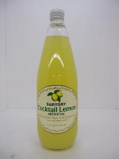 サントリーカクテルレモン 780ml