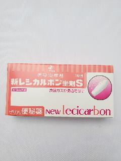 新レシカルボン坐剤S