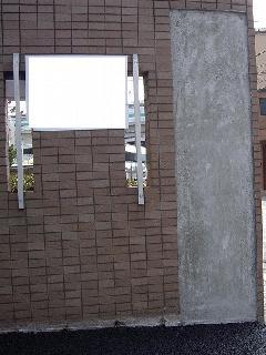 神奈川県川崎市 外壁タイル補修工事